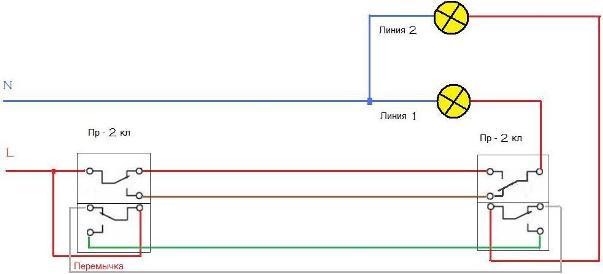 Проходные выключатели схемы и подключение.